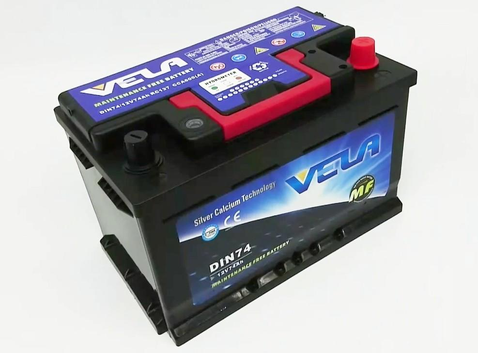 Automotive BATTERY  -MF Automotive BATTERY -DIN74