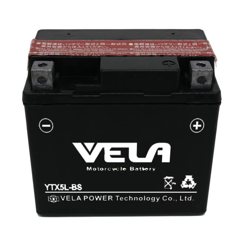 YTX5L-BS 12V 5Ah best motorcycle battery