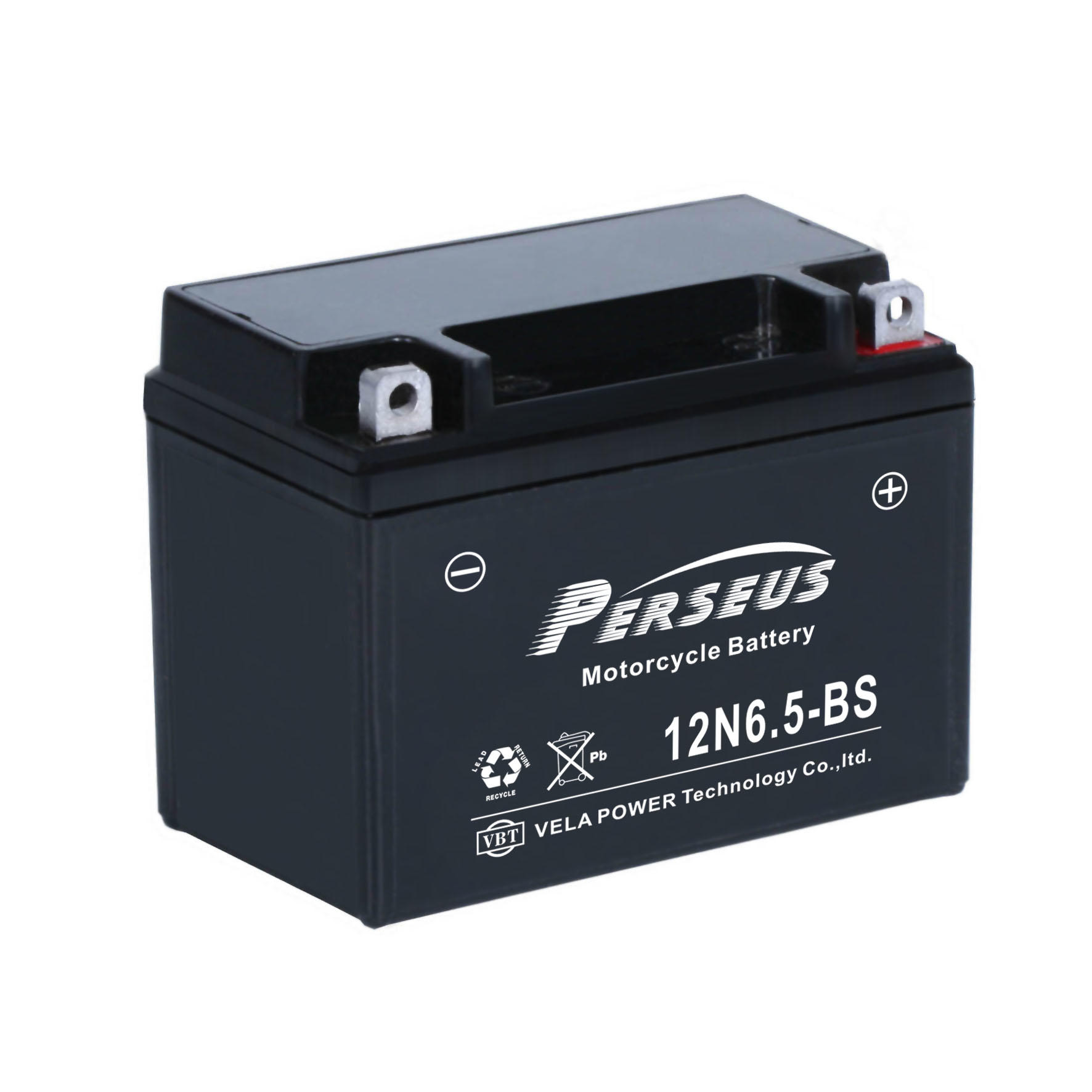 12N6.5 12V6.5AH Motorcycle Battery Factory Activated Power