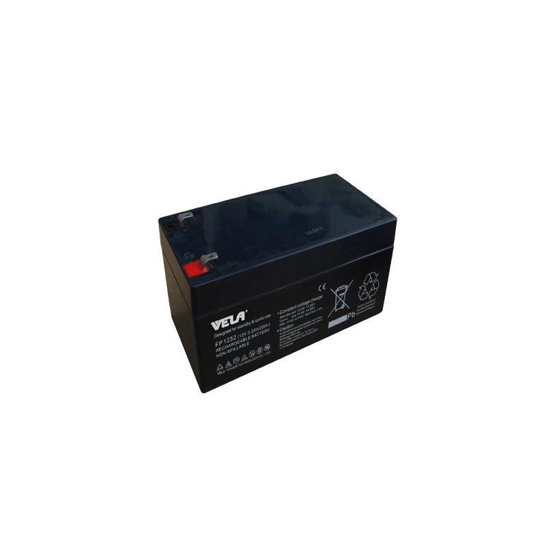FP1232 12V 3.2Ah Portable Battery for Video Light