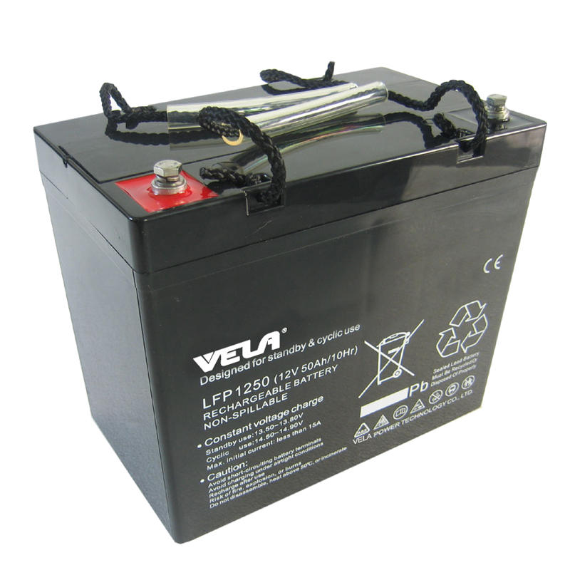 LFP1250 12V 50Ah  Valve Regulated Rechargeable Battery