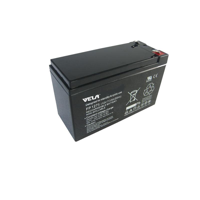 FP1275 12V 7.5ah portable battery backup unit