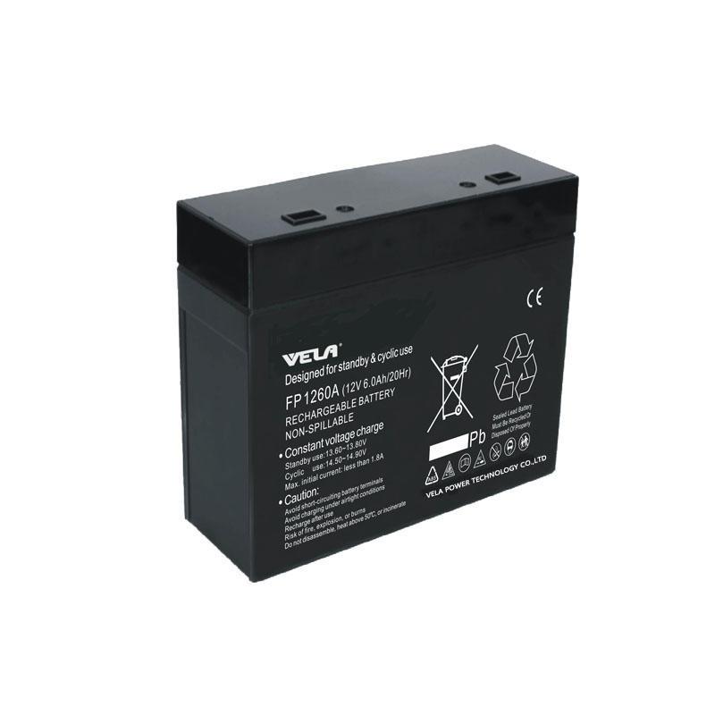 FP1260A 12V 6Ah Small Valve Regulated Lead Acid Battery