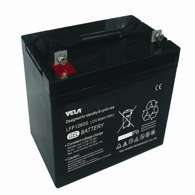LFP1260G 12V 60Ah Gel Pack Battery